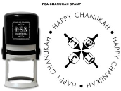 PSA Personalized Chanukah Stamps