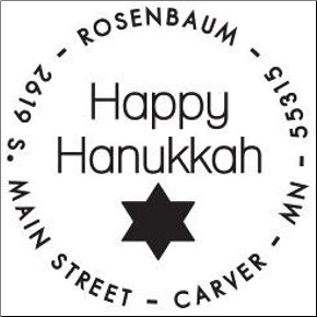 PSA HAPPY HANUKKAH  PERSONALIZED STAMPS