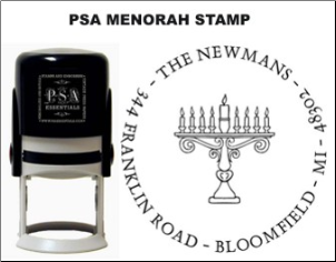 PSA MENORAH DESIGN PERSONALIZED STAMPS