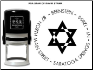 PSA Personalized Star of David Stamps